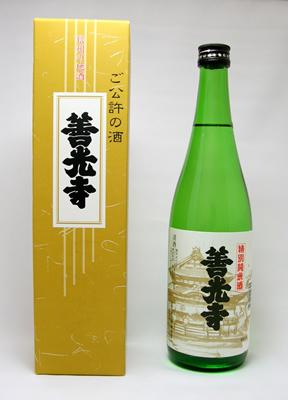 特別純米酒 善光寺